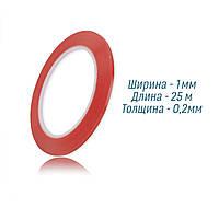 Двухсторонний скотч акриловый, ширина 1мм, длина 25м, толщина 0.2мм