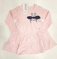 Платье для девочки Brezze розовое