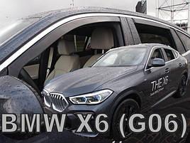 Дефлекторы окон (ветровики) BMW X6 G06 2019 -> 5D (вставные, кт - 4шт)