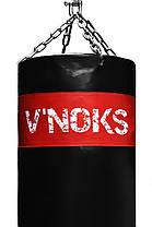 Боксерский мешок V`Noks Inizio Black 1.5 м, 50-60 кг, фото 2
