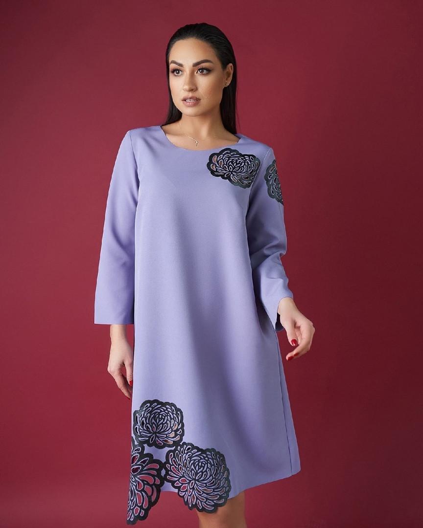 Женское элегантное нарядное платье-трапеция большого размера.Размеры:50,52,54,56