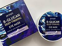 Супер укрепляющие патчи для глаз с бета-глюканом, B-Glucan Deep Firming Eye Mask, Petitfee, 60 шт