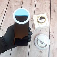 Селфи кольцо Вспышка подсветка для телефона Selfie Ring Ligh (Оригинальные фото)
