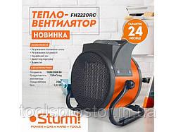 Тепловентилятор Sturm FH2220RC : 1000/2000 Вт | 120 куб.м/час;