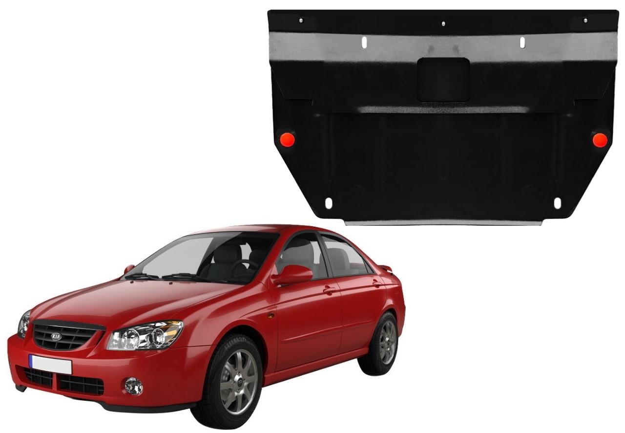 Защита двигателя Kia Cerato I 2003-2008