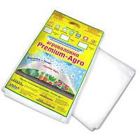 """Агроволокно біле """"Premium Agro"""" Р-40 (6,35*10), фото 1"""