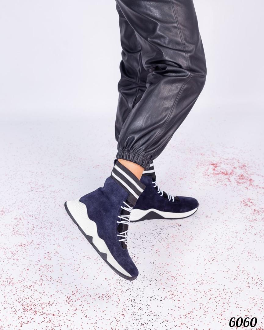 Зимние спортивные ботинки замшевые синие