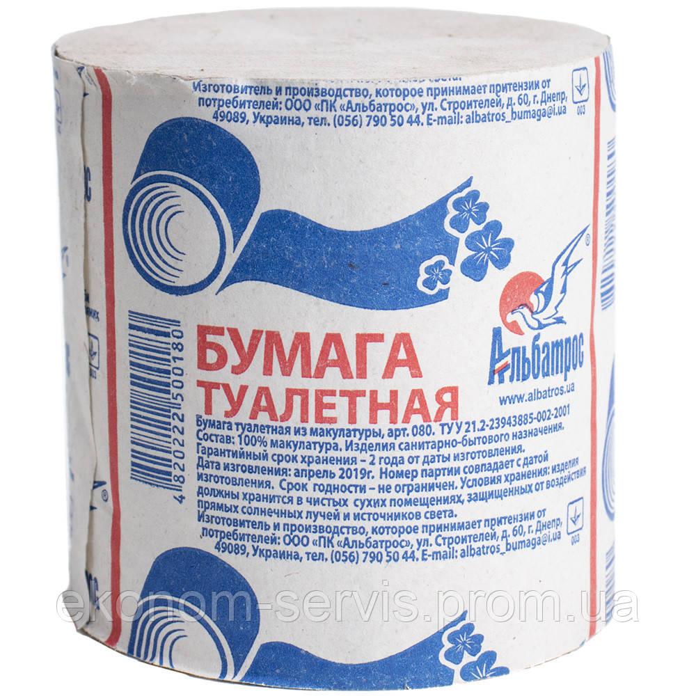 Туалетная бумага Альбатрос, без гильзы макулатура, 40м
