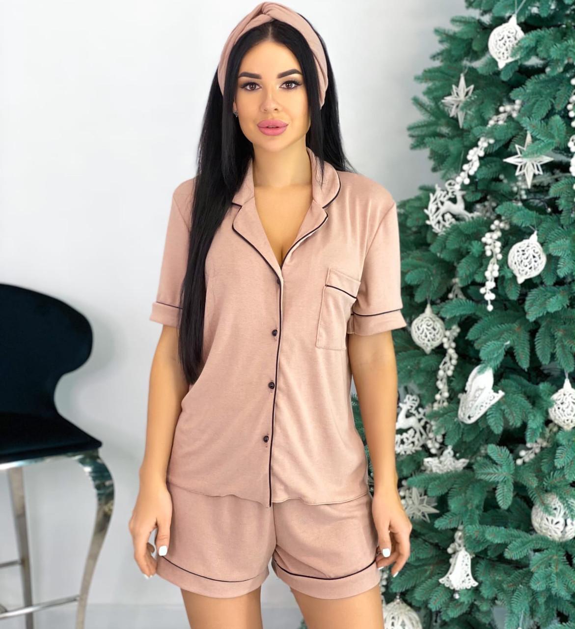 Женская бежевая пижама с повязкой
