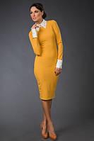 """Облегающее офисное платье по колено """"Linda"""" с воротничком и манжетами (2 цвета)"""