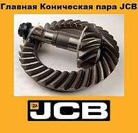 JCB 3CX Главная Коническая пара 11х37 M30