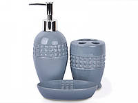 Набор аксессуаров Lefard для ванной комнаты (3 предмета) 940-120