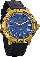 Мужские часы Восток Командирские 819181