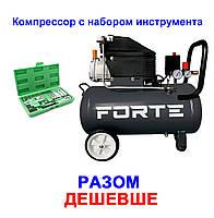 Компрессор воздушный FORTE FL-2T50N + инструмента! ресивер 50 литров, двигатель медь 100%! Достойное Качество!