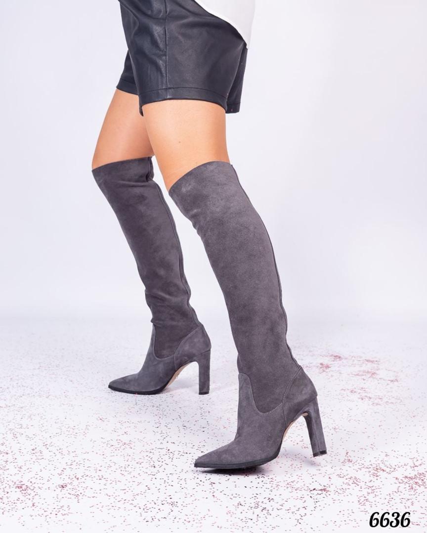 Демисезонные ботфорты женские серые