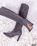 Демисезонные ботфорты женские серые, фото 4
