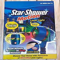 Лазерный проектор Star Shower Motion Новогодний лазерный проектор для улицы и на фасад дома (Орининальные фото