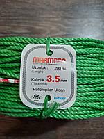 Канат МАРМАРА 3,5 мм 200 метров