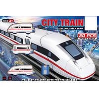 ЖД JHX2014-11 (36шт) от 39см, локомотив, 2 вагона, 20дет, на бат-ке,в кор-ке, 37-25-5см