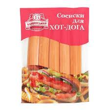 Сосиски ДЛЯ ХОТ ДОГОВ, ТМ Бащинский, 370 грам,5шт
