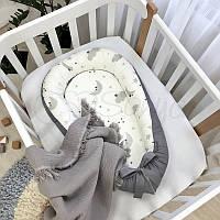 """Позиционер (гнездышко, кокон) Babynest """"Baby Design""""расцветки в ассортименте Облака серые"""