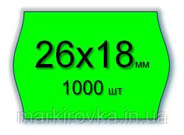 Этикет-лента 26х18 мм для двухстрочных этикет-пистолетов. Ценники в рулонах. Цвет - зеленые.
