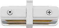 Соединитель прямой однофазный Nowodvorski 9454 Profile Straight Connector White, фото 1
