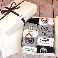 Набор мужских носков 10 пар Набір стильних шкарпеток подарочный подарок парню любимому прикольные рисунки