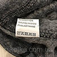 Лосины на меху для девочек оптом, Aura.via,92/98-128/134 рр., арт.GA750, фото 8