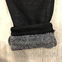 Лосины на меху для девочек оптом, Aura.via,92/98-128/134 рр., арт.GA750, фото 6