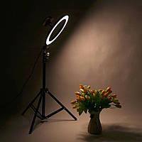 Штатив для телефона с большим светодиодным кольцом - набор для блогера (Оригинальные фото)