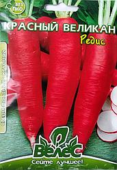 Семена редиса Красный великан 10г ТМ ВЕЛЕС