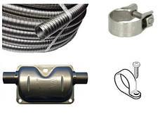 Компоненти для відводу відпрацьованих газів і подачі повітря для горіння