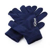 Перчатки SmartTouch iGlove АйГлов Темно синие
