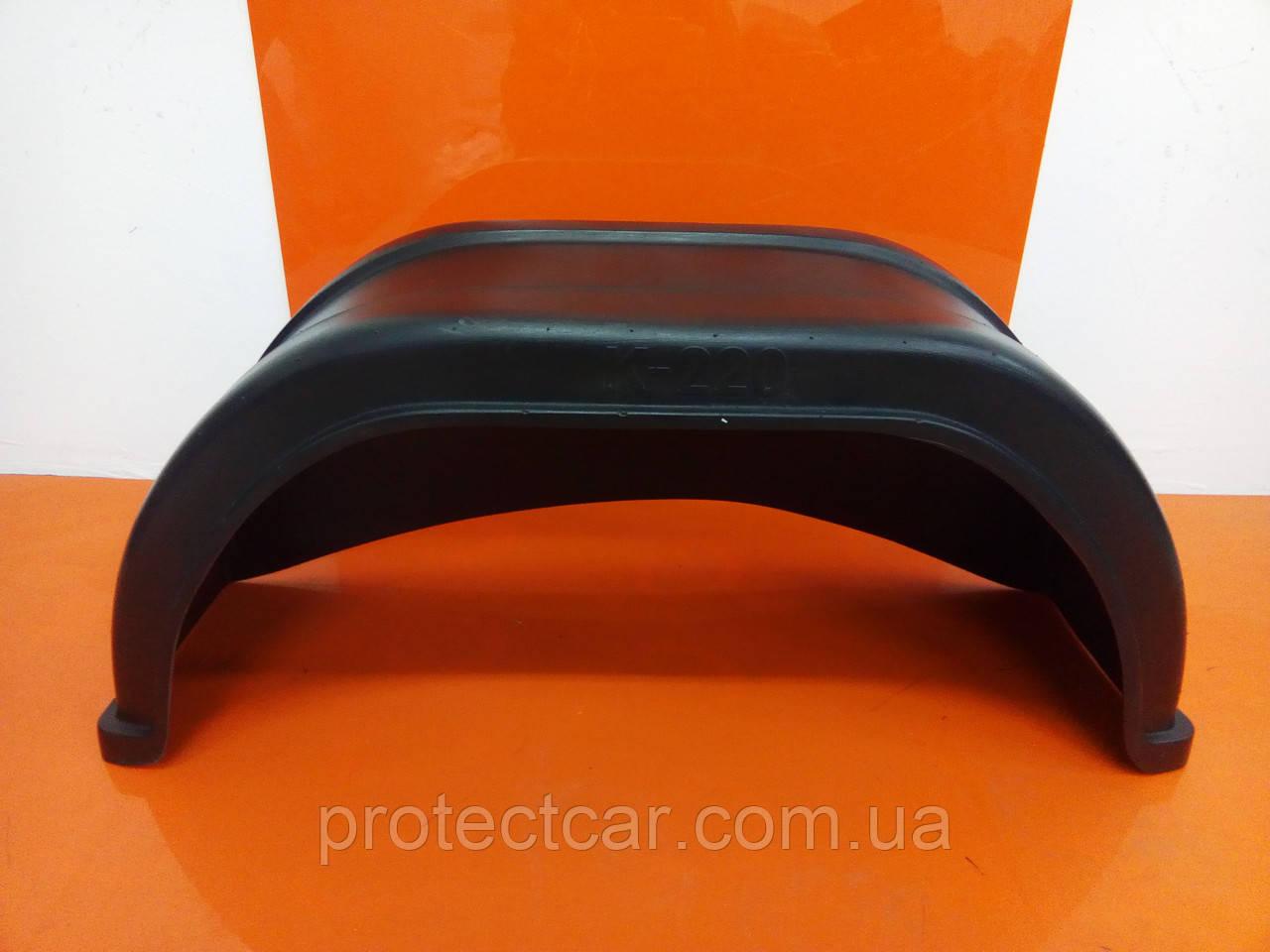 Крыло заднее пластиковое К-220 на легковой прицеп R13