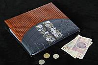 Альбом для 692 монет и 12 бон ЛЮКС коричневый
