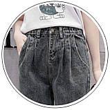 Штаны женские джинсовые короткие серые повседневные Girl #61, фото 2