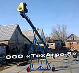 Зерновой погрузчик шнековый, зернопогрузчик, погрузчик зерна «GETMAN - 6.0m», фото 5