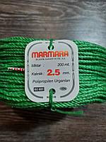 Канат МАРМАРА 2.5 мм - 200 метров