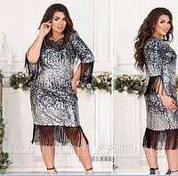 Жіноче ошатне плаття великого розміру, фото 1