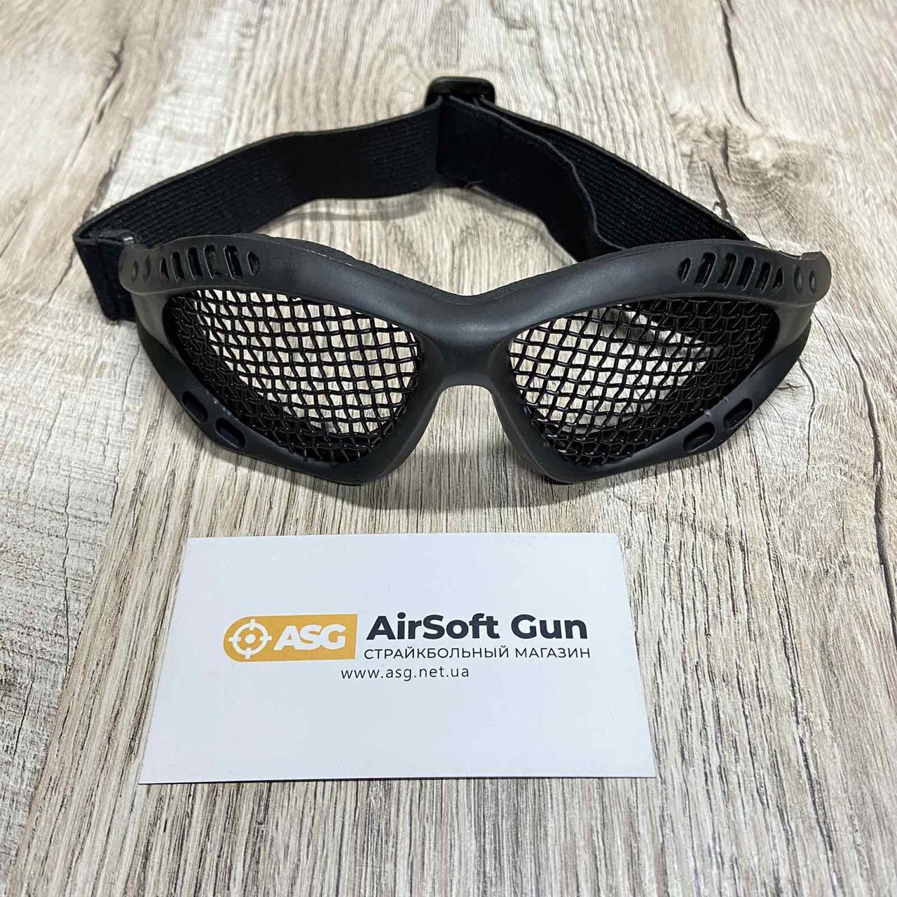 Защитные  очки с стальной сеткой MOD.2 – BLACK [CS] (для страйкбола)