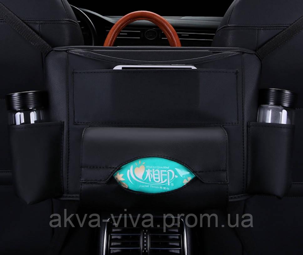 Органайзер автомобильный для вещей водителя и пассажиров (АО-400-40)