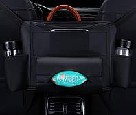 Органайзер автомобильный для вещей водителя и пассажиров (АО-400-40), фото 1