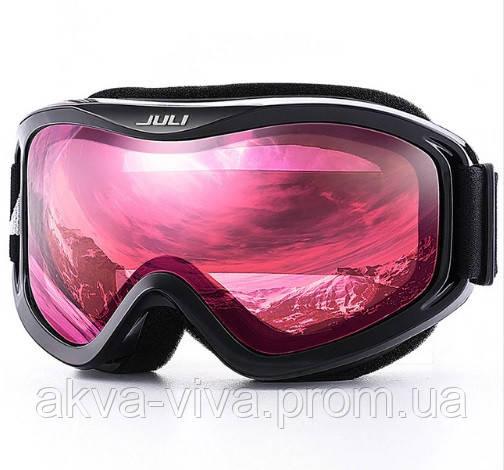 Очки лыжные JULI (МГ-1017)