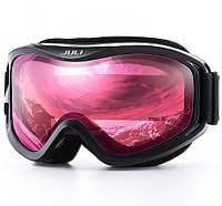 Очки лыжные JULI (МГ-1017), фото 1