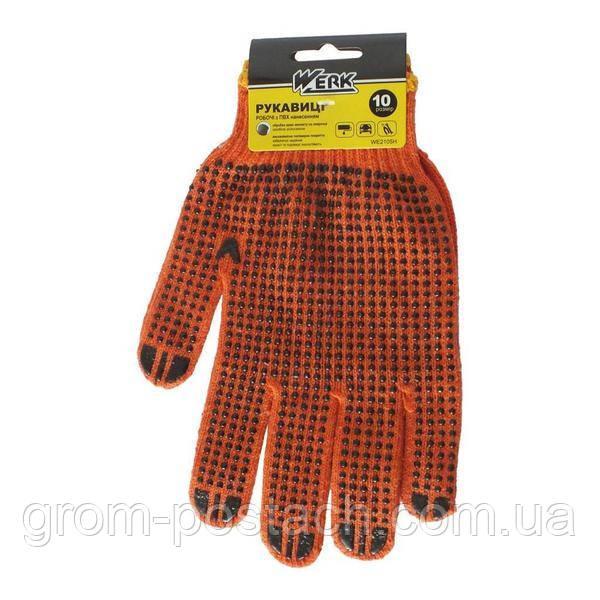Рукавички трикотажні WERK WE2105Н (помаранчеві)