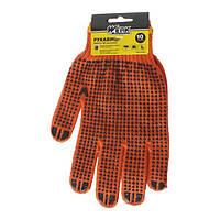 Перчатки трикотажные WERK WE2105Н  (оранжевые)