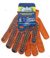 Перчатки трикотажные Сталь 21103 (оранжевый)