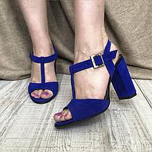 Босоножки замшевые AVK 9536, Темно-синий, 36