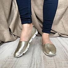 Балетки кожаные AVK Bella, Золотой, 36
